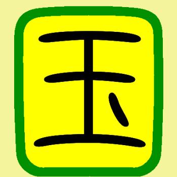 黄色いスイカ割