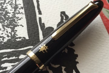 Sailor 1911 Brush Pen clip