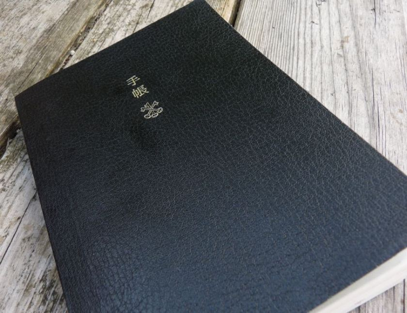 Hobonichi Techo front cover