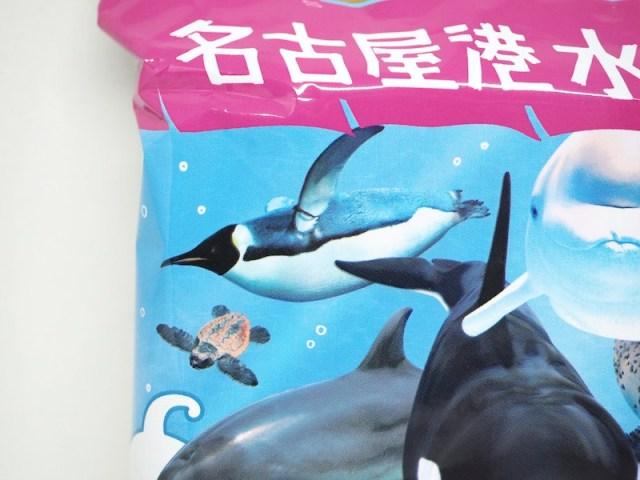 名古屋港水族館 ペンギングッズ