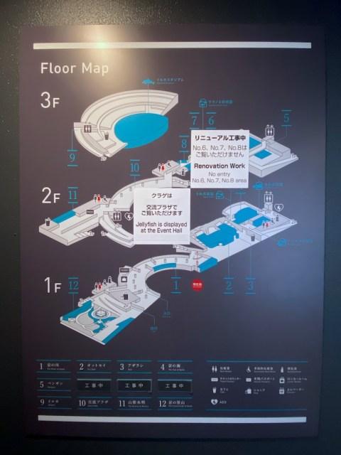 京都水族館 案内図