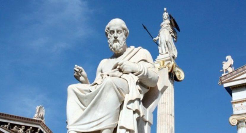 Platão, filósofo, filosofia