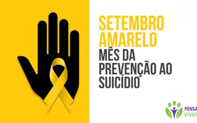 ALERTA PARA ESTE MÊS 'SETEMBRO AMARELO' O MÊS DE PREVENÇÃO AO SUICÍDIO