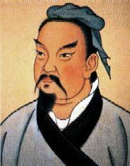 Sun Tzu était l'alter-ego de la chèvre ! (au moins pour la barbichette, admettez-le pour faire plaisir à Michel !)