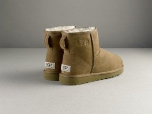 Les UGG customisables