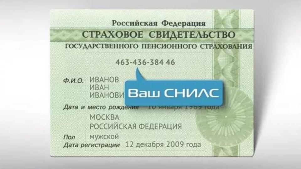 Пенсионный фонд личный кабинет физического лица регистрация московская область коломна сколько в россии минимальная пенсия