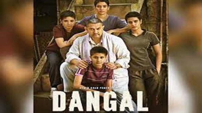 dangal review