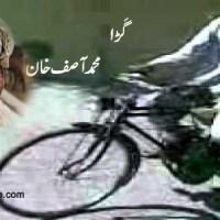 گڑا ۔۔۔ محمد آصف خان