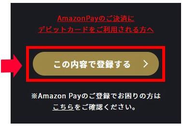 「13(サーティーン)日本版」見逃しフル動画【無料で見る手順】