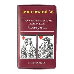 Малая колода Таро Марии Ленорман
