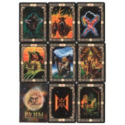 runes-mag-sila-1