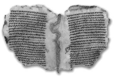 Twee pagina's uit de Keulse Mani- Codex (vergroot, het origineel meet 3,5 x 4,5 cm) datmet grote zorgvuldigheid in Griekse kapitalen is gecalligrafeerd