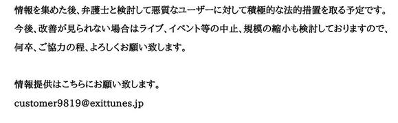 浦島坂田船 雑談たぬき