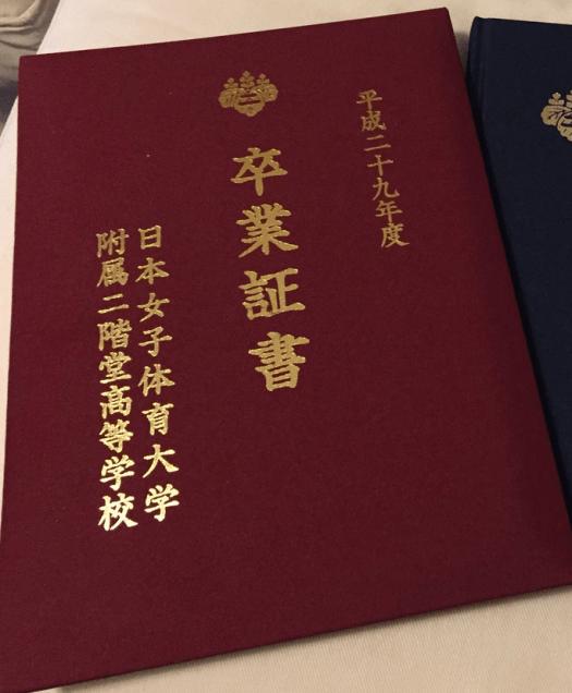 【tiktok】山本優菜の高校が判明!身長や誕生日などプロフィールを紹介!