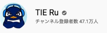 tie ru youtube