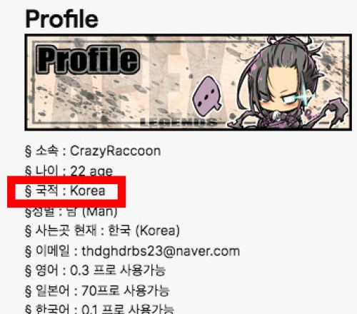 ras cr apex 韓国