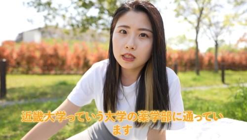 薬学生トレーニーsakura さくら 大学
