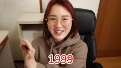 みそ(미소) 年齢 誕生日