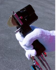 Pentech PSG Palm Spray Gun