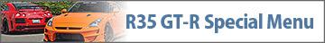 R35GT-R Special Menu