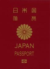 190px-japanpassportnew10y