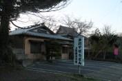 上総亀山 surroundings 9