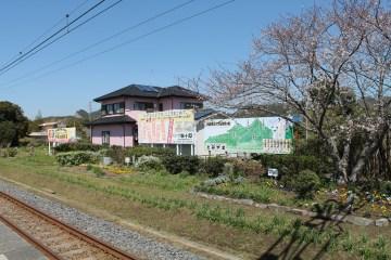 岩井 Station Signs