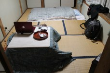 Table and futon.