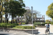 First glimpse of the A-Bomb Dome.