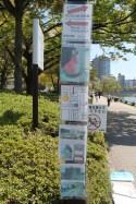 広島平和記念公園 原爆ドーム 28