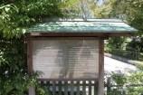 広島平和記念公園 17