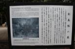 東京上野公園 20