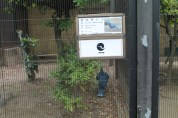 東京上野動物園 5