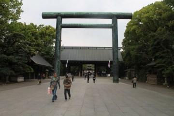 Towards the shrine