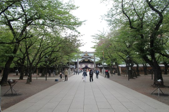 The Yasukuni shrine