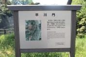 皇居東御苑 8