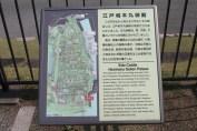 皇居東御苑 19