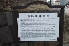 函館 Streets 17