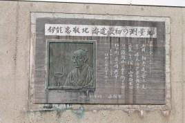 函館山 22
