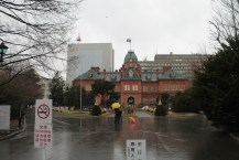 The Former Hokkaido Government Office building