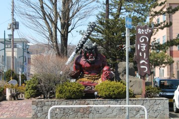 An Oni statue right before the station