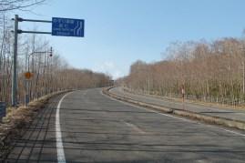 登別 Detour 21