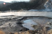 A lake of boiling mud