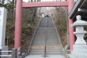 登別温泉 湯沢神社 2