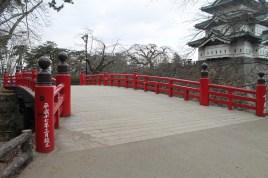 秋田城公園 22