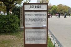 大阪城公園 33