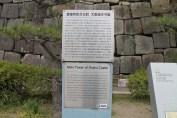 大阪城公園 38