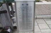 大阪城 1