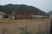 Old train storehouse, I think.