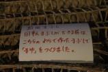 岐阜県 白川郷 37